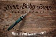 Burn Baby Burn Woodburning Effects Kit