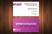 Clean and Colorful Business Card Template 1