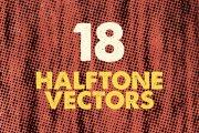 """""""The Screen Shop"""" Halftone Vectors"""