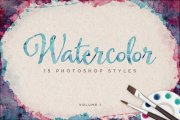 Watercolor Photoshop Styles Volume 1